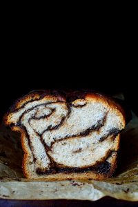 nutella swirled banana yeast bread - soft yeasted banana bread with a generous swirl of nutella.